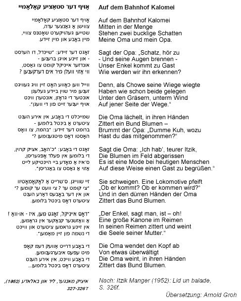 Gedicht baum des lebens