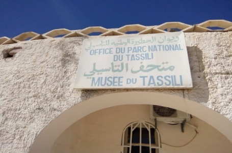 Tassili N' Azdjer: A site of the world heritage to be